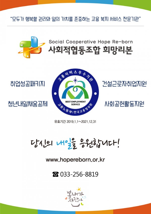 3bf054d8086fea875799d092ea0d348a_1551059343_8593.jpg